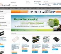 Starmall store Consumer Electronics Computing British online store