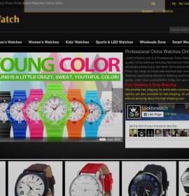 Lookforwatch – Chinese watch online store