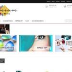 PerfumesPremium – Spanish cosmetic & perfume online store